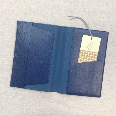 画像3: きょうの一冊ブックカバー