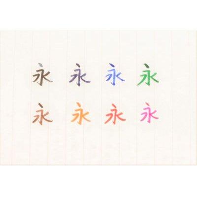 上段左からブラック、ブルーブラック、ブルー、グリーン、下段左からセピア、オレンジ、レッド、ピンク