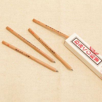 画像2: おみくじ鉛筆